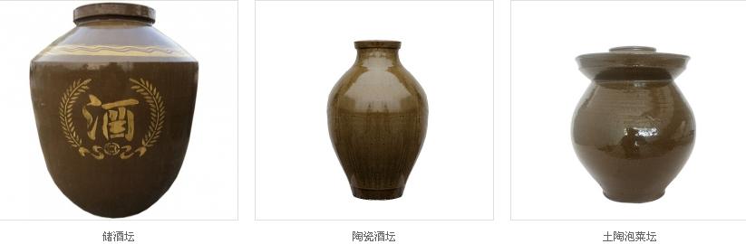 泸州土陶酒坛厂家批发商